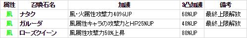 2017-04-10 (24)