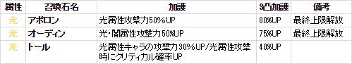 2017-04-10 (26)