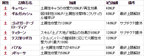 2017-05-06 (16)