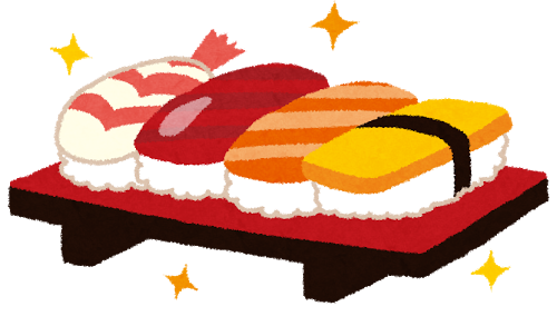 食事、料理、寿司