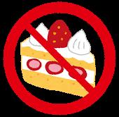 禁止、スイーツ、菓子