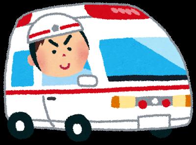 乗り物、救急車