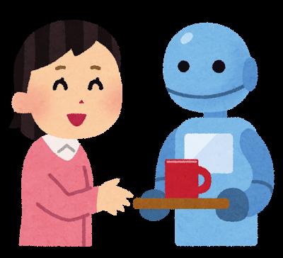 ロボット、家庭用
