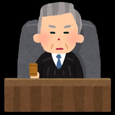 裁判長、裁判、小槌