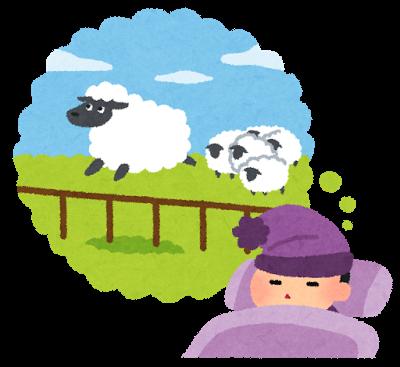 羊、寝る、睡眠、数える