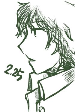 2017tataru