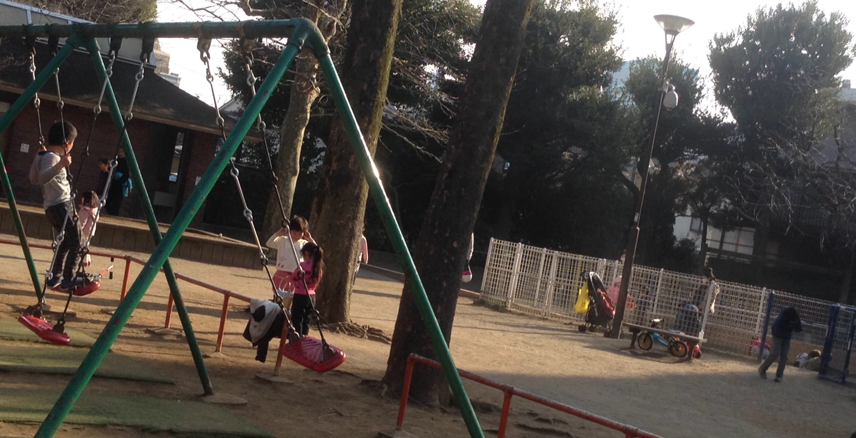 新井薬師公園 遊具広場