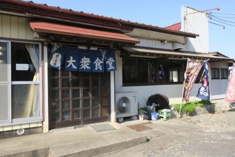 「春美食堂」 (2)