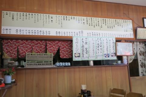 「春美食堂」 (4)