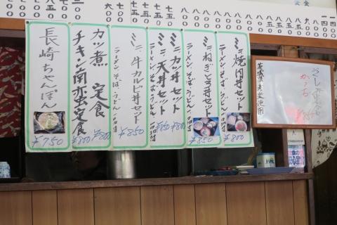 「春美食堂」 (5)