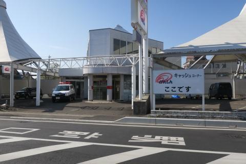 「石岡駅前交番が解体されました!」④