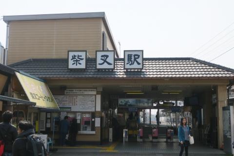 1「柴又帝釈天 せいざん会」 (1)