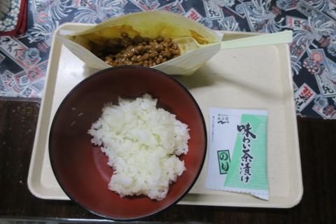 「納豆茶漬け」①
