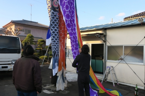 「戸井田家の24年目の鯉のぼり」②