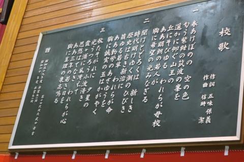 「茨城県立石岡第一高等学校入学式」④