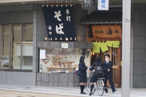 「長野市手打ち蕎麦 油や」⑬