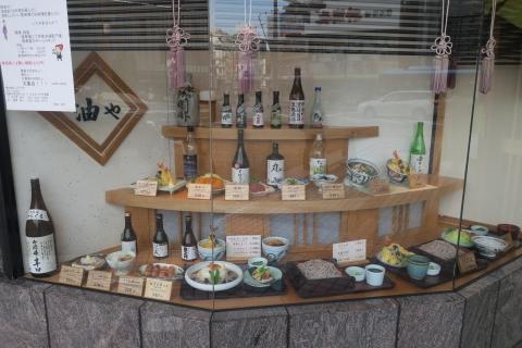 「長野市手打ち蕎麦 油や」⑭