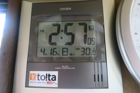 「平成29年4月16日午後2時57分30度記録」
