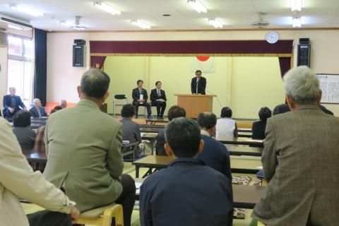 「八郷地区遺族会&交通安全対策協議会」①