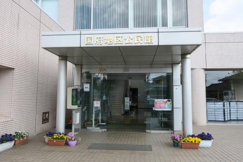 「平成29年度石岡市ゲートボール協会総会」①