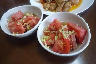 生ワサビトマト