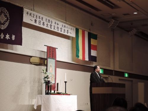 500平和復興の祈りへ平成29年3月3