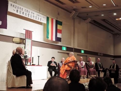 500平和復興の祈りへ平成29年3月2