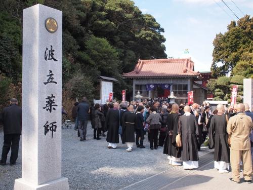 500平和復興の祈りへ平成29年3月7