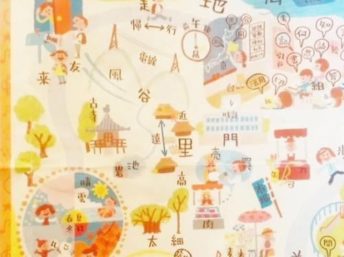 500東光寺は日本一優しいお寺です1