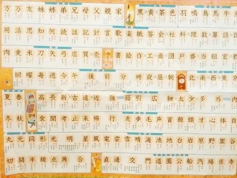 500東光寺は日本一優しいお寺です2
