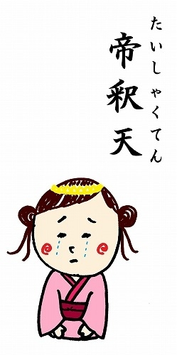 500子供坐禅会 法話 涅槃図  帝釈天2