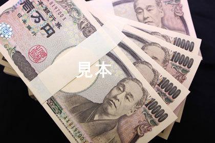 現金50万円のイメージ画像