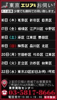 mini_20170316122122ae5.jpg