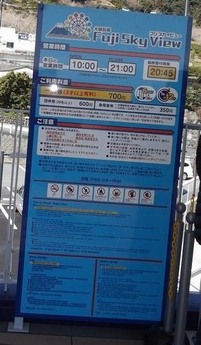DSCF6105-1.jpg