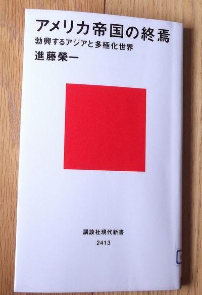 DSCF6185.jpg