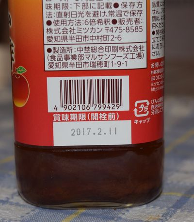 DSC_0051-99.jpg