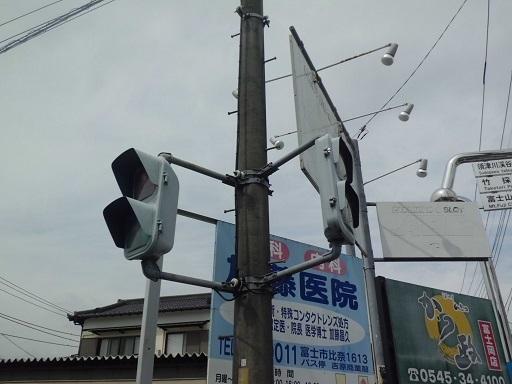 新旧の歩行者信号