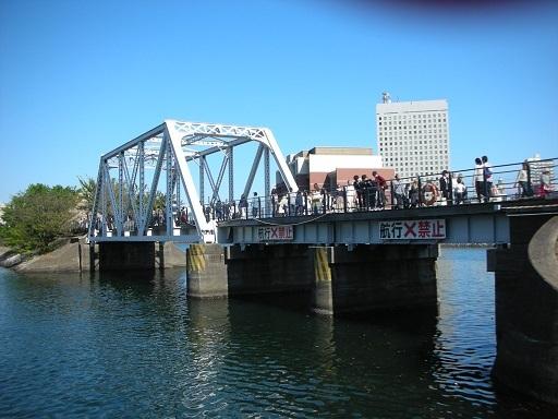 港第一橋梁