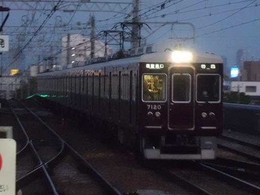 阪急7000系7020編成