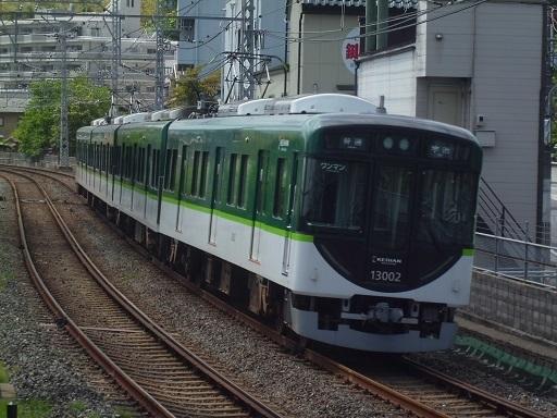 13000系13052編成