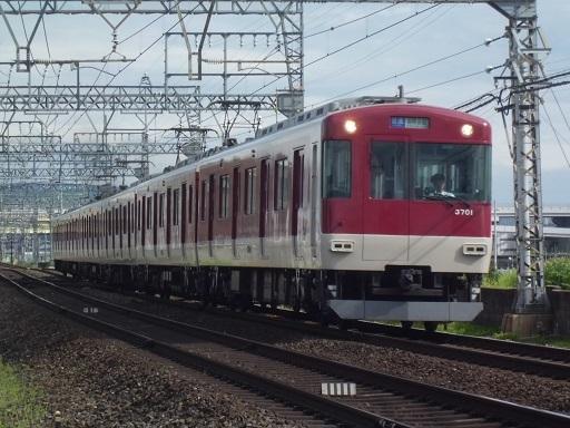 3200系KL01編成