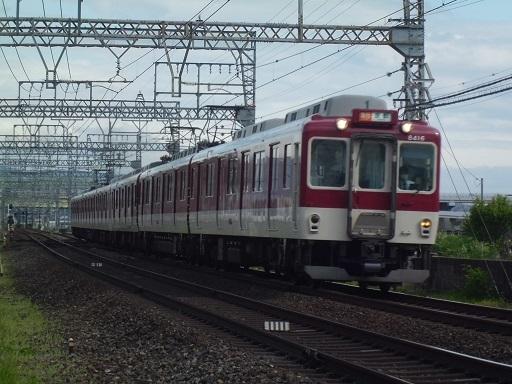 8400系B16編成