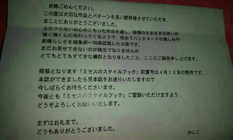moblog_97e78f74.jpg