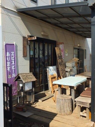 4野口製麺所0221
