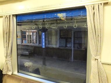 3川平駅0321