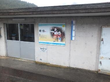 13宇都井駅0321