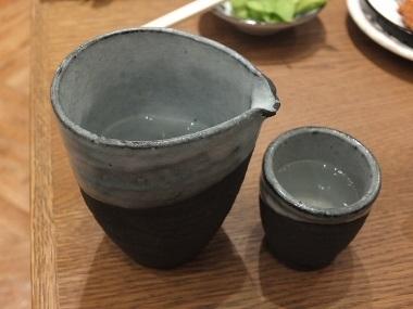 9片口&ぐい呑み0321