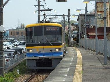 9電車到着0415