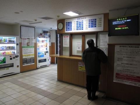 赤平駅駅舎内