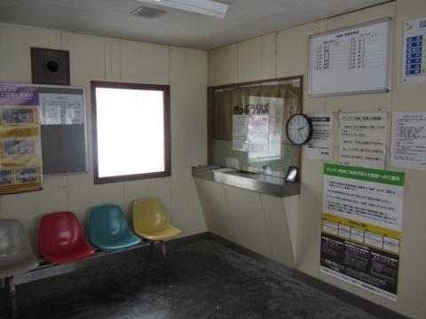 平岸駅切符売場
